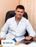 Врач: Васильев Александр Валериевич. Онлайн запись к врачу на сайте Doc.ua (044) 337-07-07