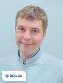 Врач: Пушкарев Андрей Владимирович. Онлайн запись к врачу на сайте Doc.ua (044) 337-07-07
