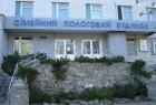 Кременчугский городской роддом. Онлайн запись в клинику на сайте Doc.ua (053) 670 30 77