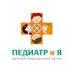 Клиника - Педіатр і Я, дитячий медичний центр. Онлайн запись в клинику на сайте Doc.ua (044) 337-07-07