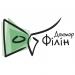 Клиника - «Доктор Филин». Онлайн запись в клинику на сайте Doc.ua (044) 337-07-07
