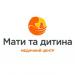 Клиника - Мать и дитя (Житомир). Онлайн запись в клинику на сайте Doc.ua (041) 255 37 07