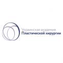 Клиника - Украинская академия пластической хирургии. Онлайн запись в клинику на сайте Doc.ua (044) 337-07-07