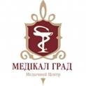 Диагностический центр - Медицинский центр «Медикал Град». Онлайн запись в диагностический центр на сайте Doc.ua (044) 337-07-07