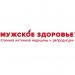 Клиника - интимной медицины и репродукции «Мужское здоровье». Онлайн запись в клинику на сайте Doc.ua (044) 337-07-07