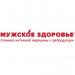 Клиника - Клиника интимной медицины и репродукции «Мужское здоровье». Онлайн запись в клинику на сайте Doc.ua (044) 337-07-07