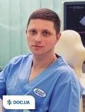 Врач: Герасимов Виталий Юрьевич. Онлайн запись к врачу на сайте Doc.ua (044) 337-07-07