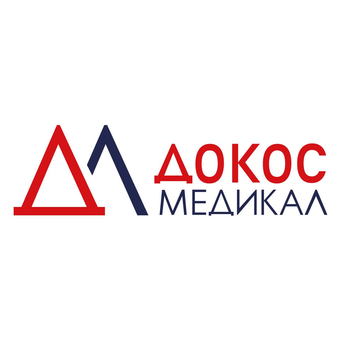 Диагностический центр - Докос Медикал. Онлайн запись в диагностический центр на сайте Doc.ua (044) 337-07-07
