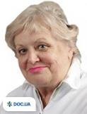 Врач: Кирилина Людмила Васильевна. Онлайн запись к врачу на сайте Doc.ua (041) 255 37 07