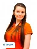 Врач: Ус Алина Анатольевна. Онлайн запись к врачу на сайте Doc.ua (044) 337-07-07