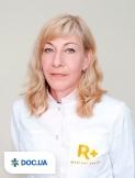 Врач: Беляева Светлана Евгеньевна. Онлайн запись к врачу на сайте Doc.ua (044) 337-07-07
