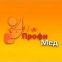 Диагностический центр - Профи-Мед 2000. Онлайн запись в диагностический центр на сайте Doc.ua (044) 337-07-07