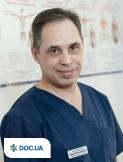 Врач: Бушуев Юрий Вениаминович. Онлайн запись к врачу на сайте Doc.ua (044) 337-07-07