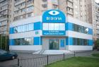 Визиум восстановления зрения Визиум. Онлайн запись в клинику на сайте Doc.ua (044) 337-07-07