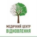 Клиника - Медицинский центр «Восстановление». Онлайн запись в клинику на сайте Doc.ua (041) 255 37 07