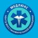 Клиника - МЕДЛЮКС. Онлайн запись в клинику на сайте Doc.ua (044) 337-07-07