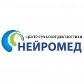Диагностический центр - НЕЙРОМЕД, Центр МРТ диагностики. Онлайн запись в диагностический центр на сайте Doc.ua (044) 337-07-07