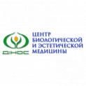 Клиника - Центр биологической и эстетической медицины