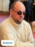 Врач: Вороняк Андрей Юрьевич. Онлайн запись к врачу на сайте Doc.ua (032) 253-07-07