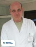 Врач: Марцинник Евгений Николаевич. Онлайн запись к врачу на сайте Doc.ua (056) 784 17 07