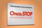 «Onco.Stop», Международный центр лечения рака. Онлайн запись в клинику на сайте Doc.ua (044) 337-07-07
