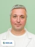 Врач: Павловский Денис Сергеевич. Онлайн запись к врачу на сайте Doc.ua (044) 337-07-07