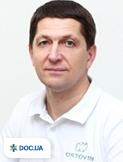 Врач: Ерошенко Олег Анатольевич. Онлайн запись к врачу на сайте Doc.ua 38 (043) 257-30-30
