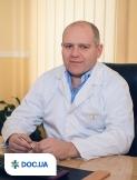 Врач: Наконечний Андрій Богданович. Онлайн запись к врачу на сайте Doc.ua (032) 253-07-07
