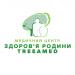 Клиника - Медицинский центр «Здоров'я родини TreeAmed». Онлайн запись в клинику на сайте Doc.ua (044) 337-07-07