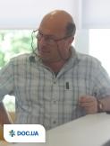 Врач: Киржнер Геннадий Давидович. Онлайн запись к врачу на сайте Doc.ua (044) 337-07-07