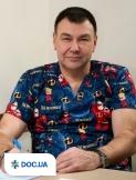 Врач: Туренко Игорь Анатольевич. Онлайн запись к врачу на сайте Doc.ua (057) 781 07 07