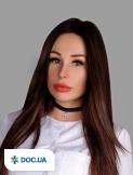 Врач: Ставишенко Вероніка  Валеріївна . Онлайн запись к врачу на сайте Doc.ua (0342) 54-37-07