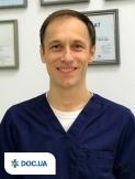 Врач: Скляр Андрій Миколайович. Онлайн запись к врачу на сайте Doc.ua (0342) 54-37-07