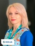 Врач: Готюк Юлия Александровна. Онлайн запись к врачу на сайте Doc.ua (044) 337-07-07