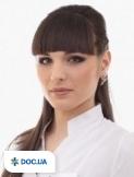 Врач: Савченко Ольга Анатольевна. Онлайн запись к врачу на сайте Doc.ua 0