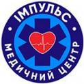 Клиника - «Импульс», медицинский центр. Онлайн запись в клинику на сайте Doc.ua (044) 337-07-07