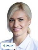 Врач: Горбунова Лилия Петровна. Онлайн запись к врачу на сайте Doc.ua (032) 253-07-07