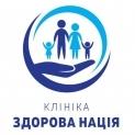Клиника - Клиника Здоровая Нация. Онлайн запись в клинику на сайте Doc.ua (044) 337-07-07