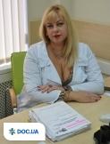 Врач: Фомина  Светлана  Александровна. Онлайн запись к врачу на сайте Doc.ua (057) 781 07 07