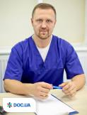 Врач: Шмагой Василий Леонидович. Онлайн запись к врачу на сайте Doc.ua +38 (067) 337-07-07