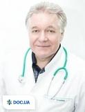 Врач: Литус Виктор Иванович. Онлайн запись к врачу на сайте Doc.ua (044) 337-07-07
