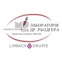 Лаборатория - «Лаборатория Др. Рёдгера». Онлайн запись в лабораторию на сайте Doc.ua (044) 337-07-07