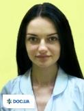 Врач: Горобец  Анастасия  Сергеевна. Онлайн запись к врачу на сайте Doc.ua (044) 337-07-07