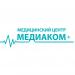 Клиника - Медіаком. Онлайн запись в клинику на сайте Doc.ua (048)736 07 07