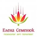 Клиника - Частный кабинет психолога Елены Семенюк. Онлайн запись в клинику на сайте Doc.ua (044) 337-07-07
