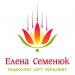 Клиника - Приватний кабінет психолога Олени Семенюк. Онлайн запись в клинику на сайте Doc.ua (044) 337-07-07
