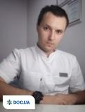 Врач: Люблинский Максим Витальевич. Онлайн запись к врачу на сайте Doc.ua (044) 337-07-07
