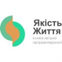 Клиника -  «Якість Життя» - медичний центр - гастроентерологія. Онлайн запись в клинику на сайте Doc.ua (044) 337-07-07