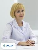 Врач: Терентьева Екатерина Ярославовна. Онлайн запись к врачу на сайте Doc.ua (044) 337-07-07