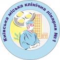 Клиника - Киевская городская клиническая больница № 1. Онлайн запись в клинику на сайте Doc.ua (044) 337-07-07